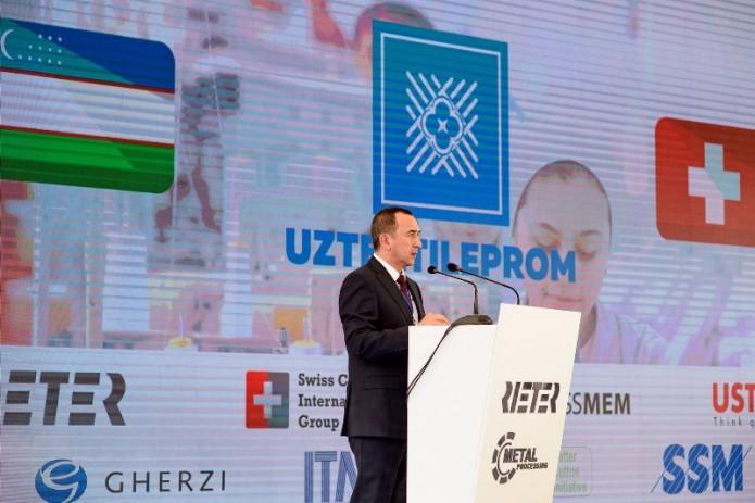 В Ташкенте открылся высокотехнологичный завод по металлообработке