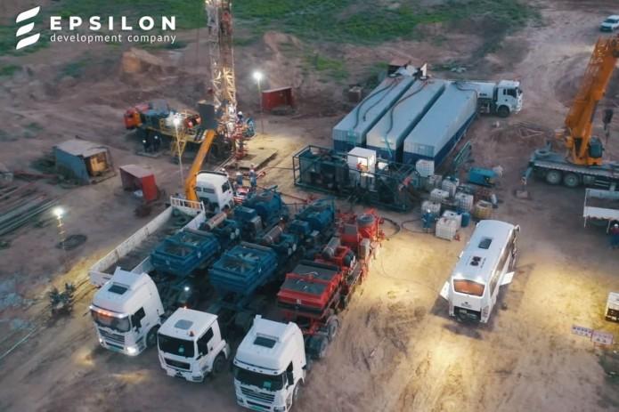EPSILON: Открыто новое газоконденсатное месторождение Ширинобод