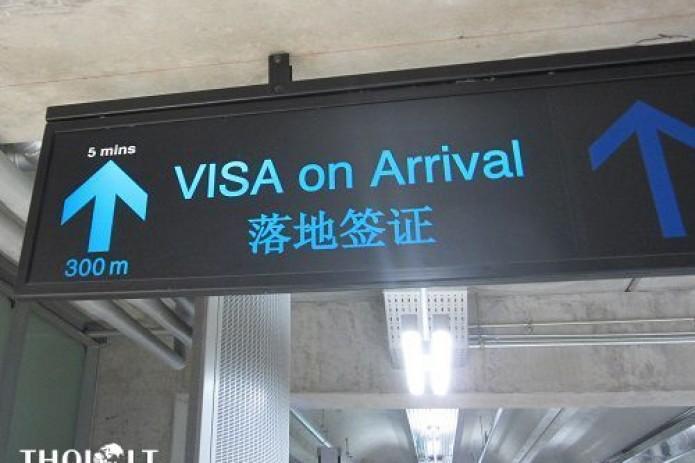Таиланд отменил для узбекистанцев выдачу виз по прибытии