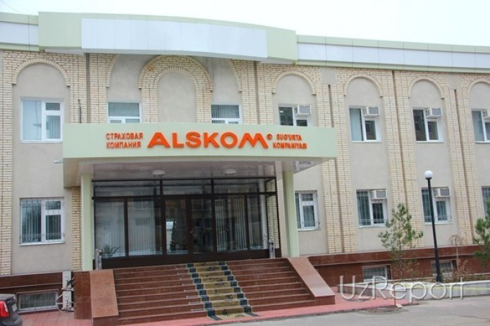 IC ALSKOM issues 2 million pieces of additional common shares