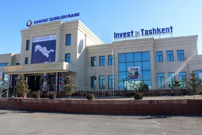 «Узпромстройбанк» расширяет сотрудничество с банковско-финансовыми институтами Кореи