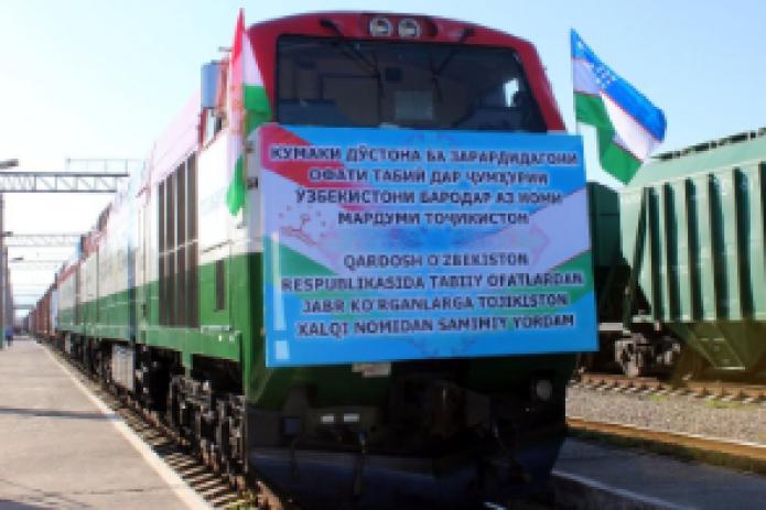 Таджикистан направил стройматериалы в Сырдарьинскую область