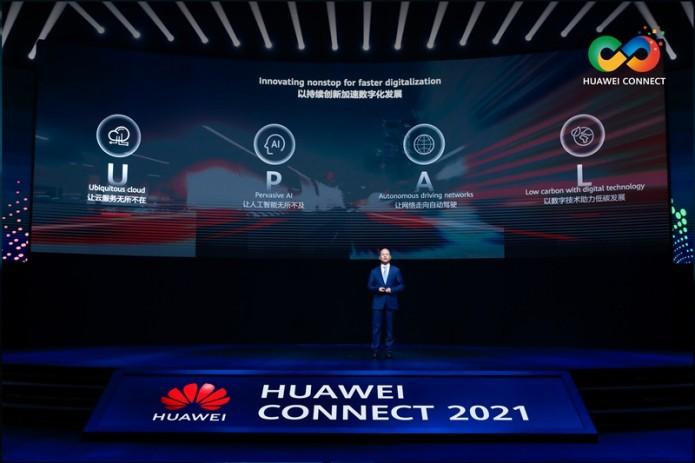 HUAWEI CONNECT 2021: Ускорение цифровизации за счет непрерывных инноваций