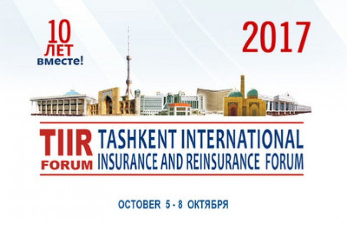 Tashkent set to host International Insurance and Reinsurance Forum in October