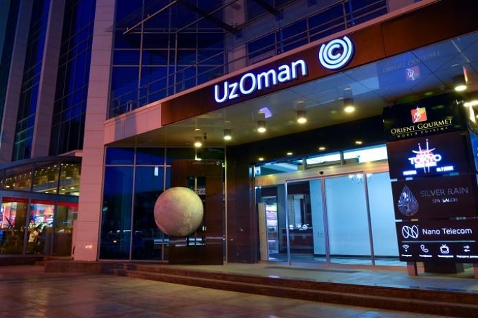 «Узбекско-Оманская инвестиционная компания» выходит на рынок ценных бумаг Узбекистана