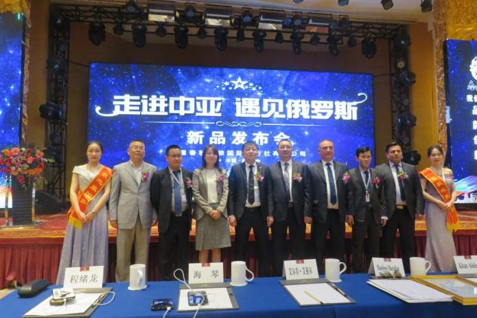 НАК провела презентацию туристического потенциала Узбекистана в Китае