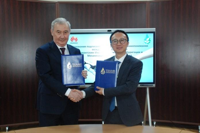 Huawei и Ташкентский ирригационный институт запускают проект «умного» сельского хозяйства