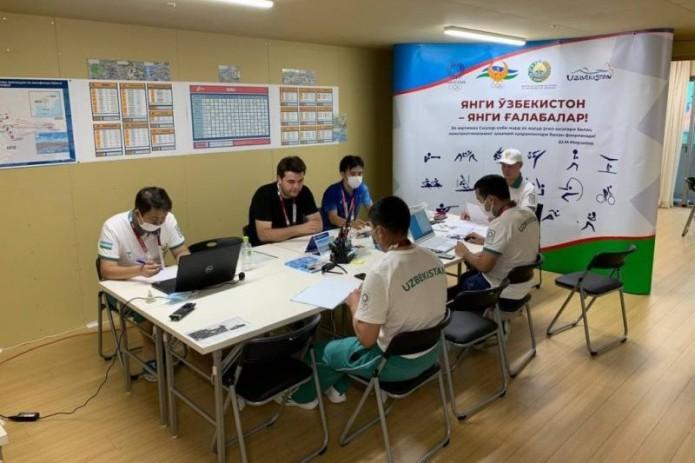 Штаб делегации Узбекистана начал свою деятельность в Олимпийской деревне