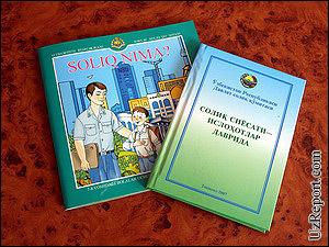 ГНК работает над доведением до сознания молодежи налоговой грамотности