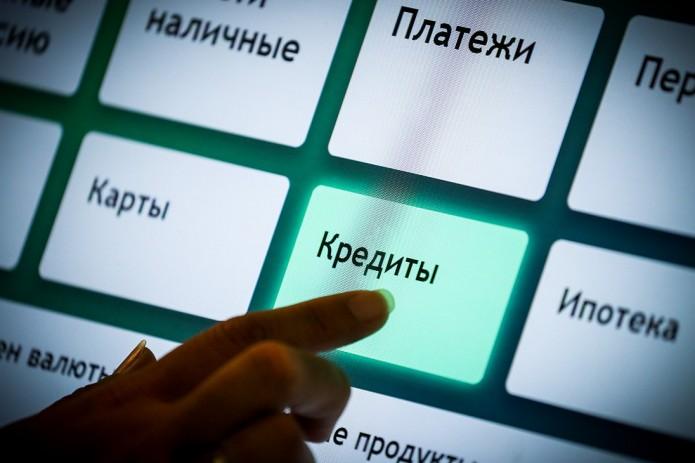 Центробанк утвердил положение о порядке цифровой идентификации клиентов