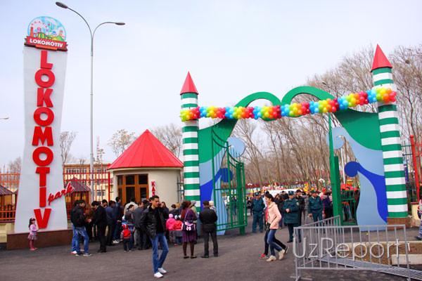 """В Ташкенте открылся развлекательный парк """"Lokomotiv Amusement Park"""""""