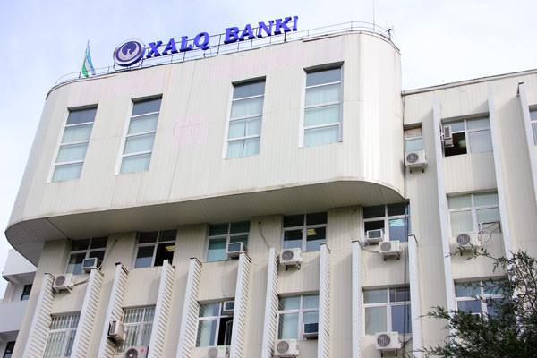 Абдурасул Абдуллаев назначен Председателем правления Народного банка Узбекистана