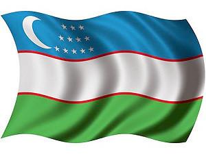 18 ноября – День принятия Государственного флага Республики Узбекистан