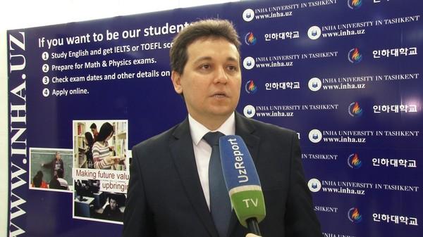 Huawei будет поддерживать одаренных студентов IUT