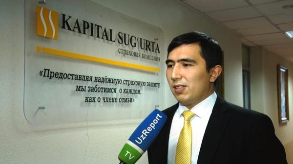 """АО """"Kapital Sug'urta"""" открыты ускоренные курсы для страховых агентов"""