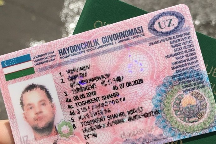 Изменен порядок выдачи национальных водительских удостоверений