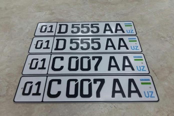 Exchange sells 74 car plates worth 977 million soums