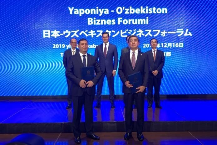НБУ подписал соглашение с финансовой группой Sumitomo Mitsui на $200 млн.
