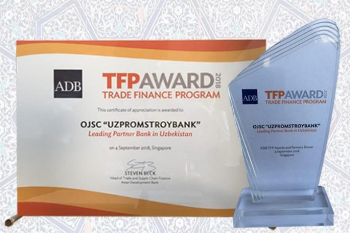 Узпромстройбанк признан лучшим партнером АБР в Узбекистане в 2018 году