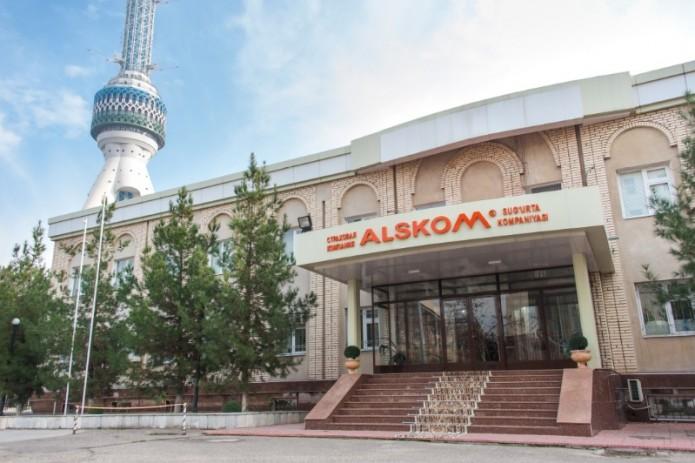 Страховая компания «ALSKOM» выпустила 7,25 млн. дополнительных акций