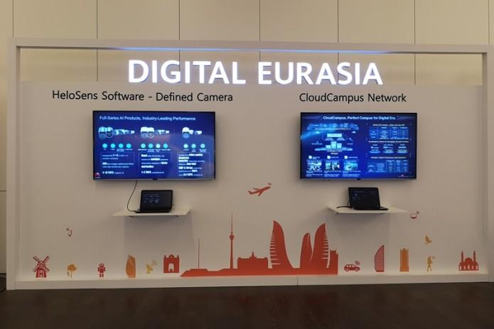 Инновации Huawei обеспечивают устойчивое развитие цифровой экономики Евразии