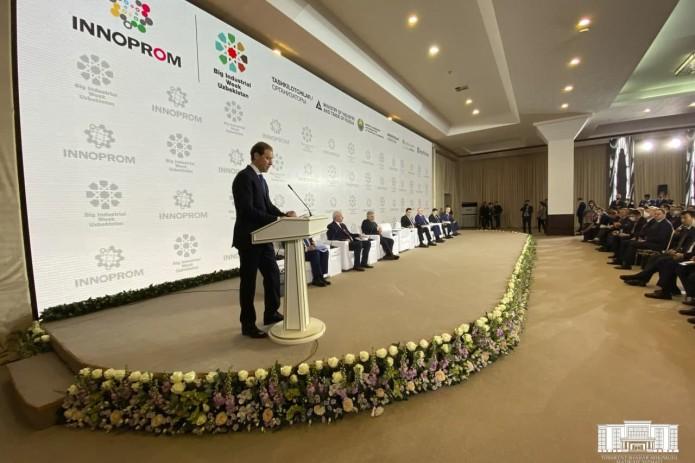 В Ташкенте открылась промышленная неделя Узбекистана INNOPROM