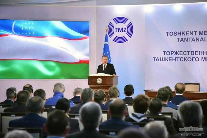 Шавкат Мирзиёев назвал открытие Ташкентского металлургического завода историческим событием