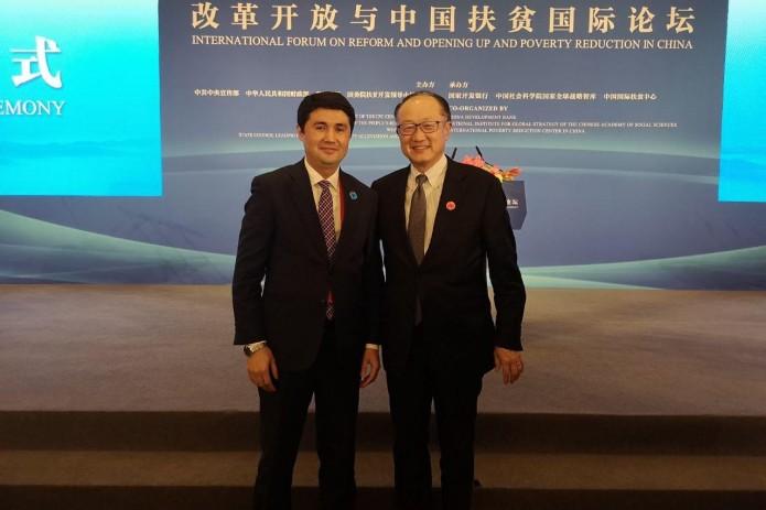 Директор центра «Стратегия развития» и президент Всемирного банка провели встречу в Пекине