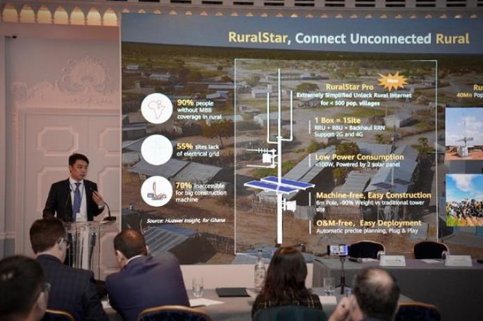 Huawei представила новое решение для связи в сельской местности