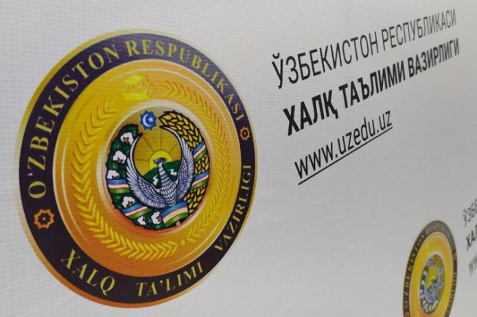 "Шерзод Шерматов: ""Сентябрга келиб, вазият енгиллашса, онлайн дарслар бўлмайди"""