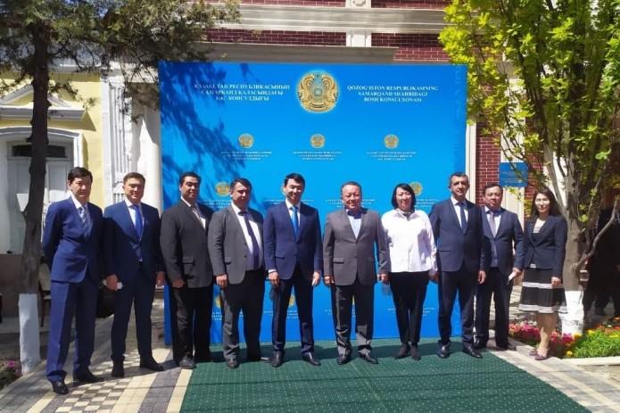 В Самарканде открылось Генеральное консульство Казахстана