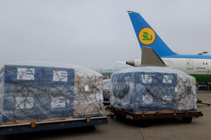 В Узбекистан отправлена очередная гуманитарная помощь из Южной Кореи