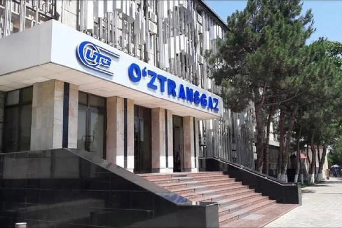 «Узтрансгаз» выведут из состава «Узбекнефтегаз»