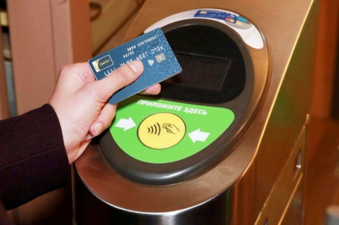 В метро запустили систему бесконтактной оплаты проезда