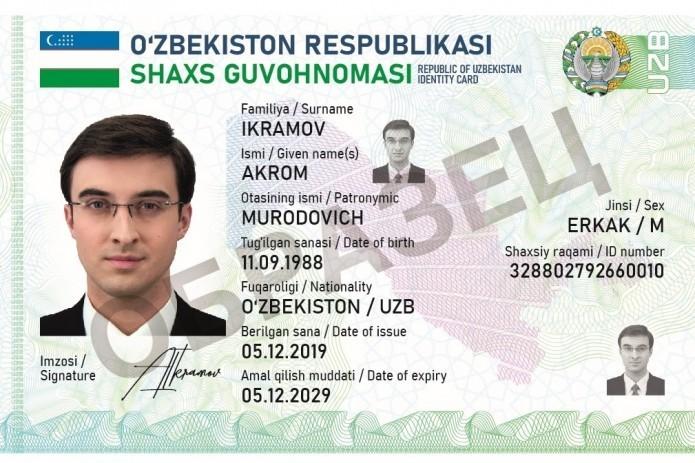 В Узбекистане с начала года выдали свыше 16,4 тыс. ID-карт