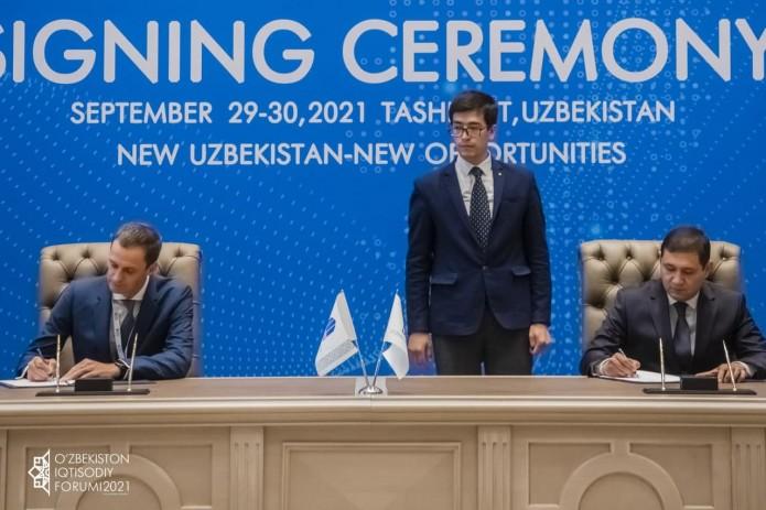 Российский «Совкомбанк» выделит «Узнацбанку» кредитную линию на $50 млн.