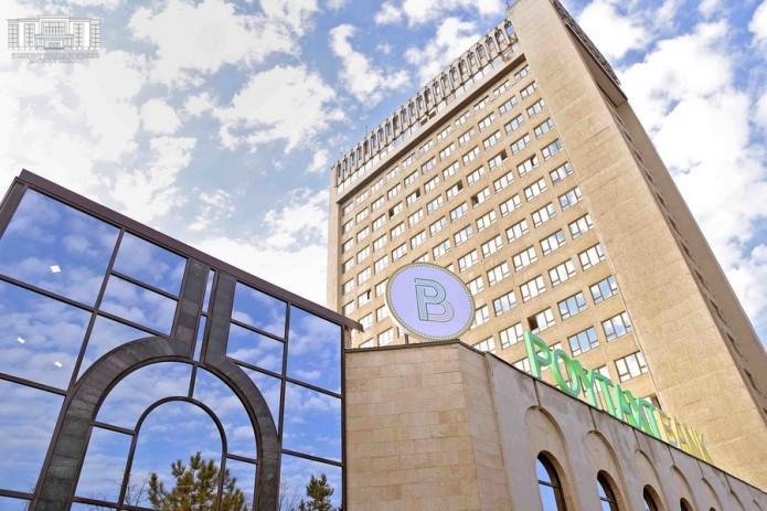 В столице начал свою деятельность новый банк