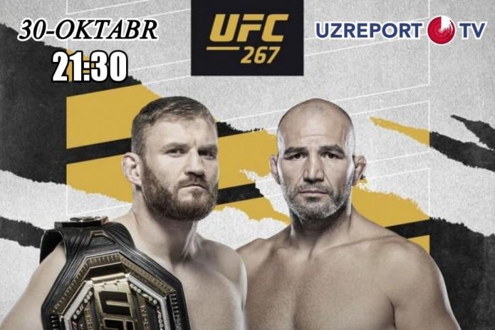 UZREPORT TV приобрел права на трансляцию турнира UFC 267