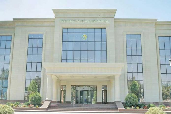 Хокимы областей и глава Ташкента обрели неприкосновенность