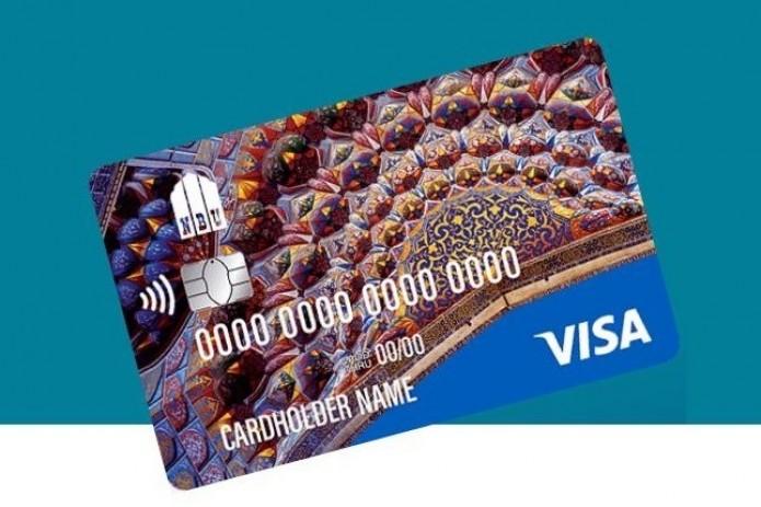 Узнацбанк предлагает своим клиентам заменить контактную карту Visa на бесконтактную