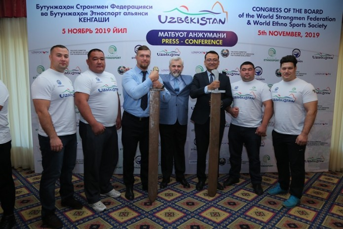 Uzbekistan to host 2020 World Strongmen Series