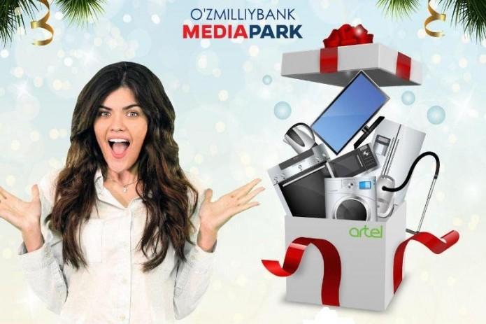 Узнацбанк предлагает кредит на бытовую технику в Mediapark по 8% годовых