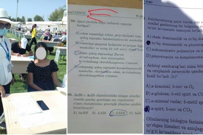 В ГЦТ прокомментировали варианты экзаменационных материалов, просочившиеся в соцсети