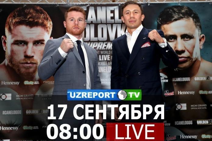 UZREPORT TV в прямом эфире покажет главный бой года в профессиональном боксе