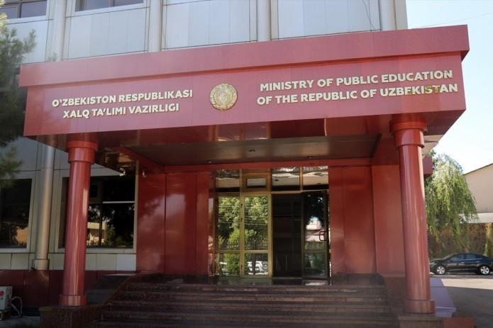 Президент назначил заместителей Министра народного образования