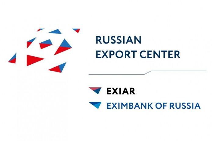 Узнацбанк и Российский экспортный центр заключили соглашение на $100 млн