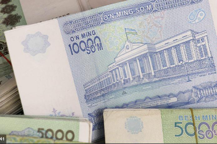 Узбекистанцев, получающих заработную плату более 5 млн. сумов, стало больше