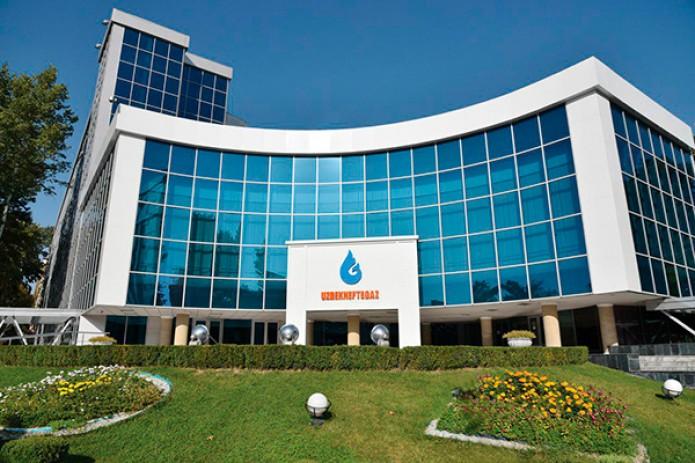 Впервые в истории «Узбекнефтегаз» получил международный корпоративный кредитный рейтинг