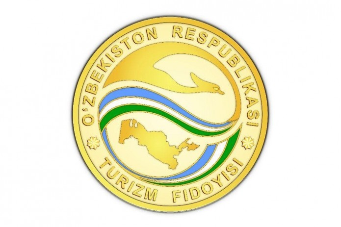 20 человек награждены нагрудным знаком «Туризм фидойиси»