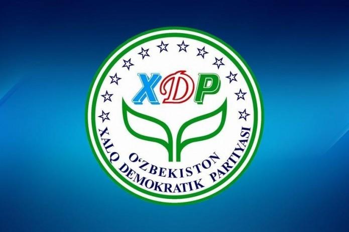 НДПУ призвала незамедлительно провести расследование аудиозаписи